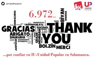 gracias_multilingue IU